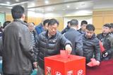 市体育局市选举单位第十二次党代会代表选举